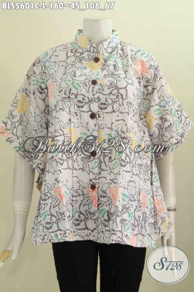 Pakaian Batik Wanita Trend 2017 e601a6f7bc