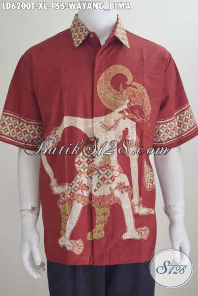 Produk Kemeja Batik Lengan Pendek Istimewa, Baju Batik Halus Motif Bima Proses Tulis Dengan Warna Dasar Merah Modis Buat Kerja Dan Hangout, Size XL