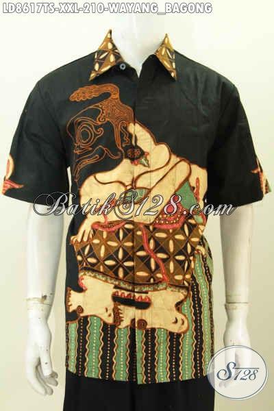 Kemeja Batik Wayang Ukuran Jumbo, Hem Batik Pria Gemuk Motif Bagong Lengan Pendek Proses Tulis Soga Hanya 200 Ribuan Saja [LD8617TS-XXL]