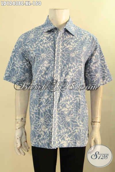 Model Baju Batik Lengan Pendek Kekinian Untuk Pria Dewasa, Hadir Dengan Motif Terbaru Bahan Halus Yang Nyaman Di Pakai [LD12438C-XL]