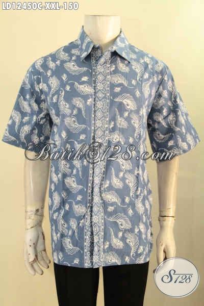 Jual Kemeja Batik Pria Lengan Pendek Halus Big Size, Pakaian Batik Istimewa Motif Terbaru Jenis Cap Spesial Untuk Yang Berbadan Gemuk Tampil Berkelas [LD12450C-XXL]