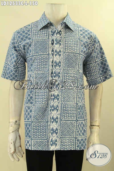 Kemeja Batik Halus Model Lengan Pendek Untuk Pria Kerja, Hem Batik Solo Kwalitas Bagus Motif Terbaru Menunjang Penampilan Lebih Stylish [LD12533C-L]