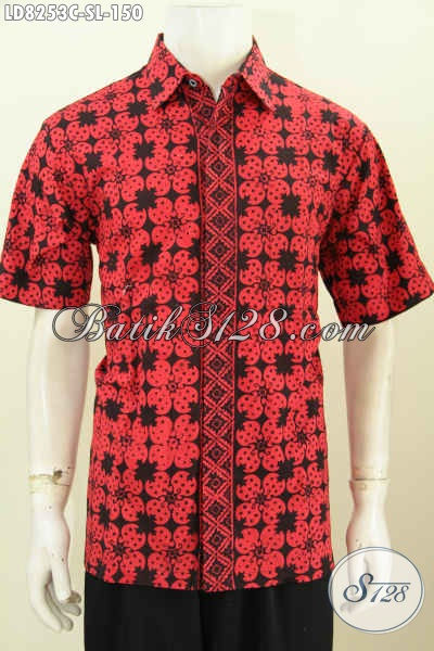 Toko Pakaian Batik Jawa Tengah Online, Sedia Hem Lengan Pendek Monokrom Bahan Adem Proses Cap Motif Bagus 100 Ribuan [LD8253C-S]